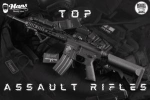 נשקים שגברים אוהבים - הרובים הכי טובים בעולם