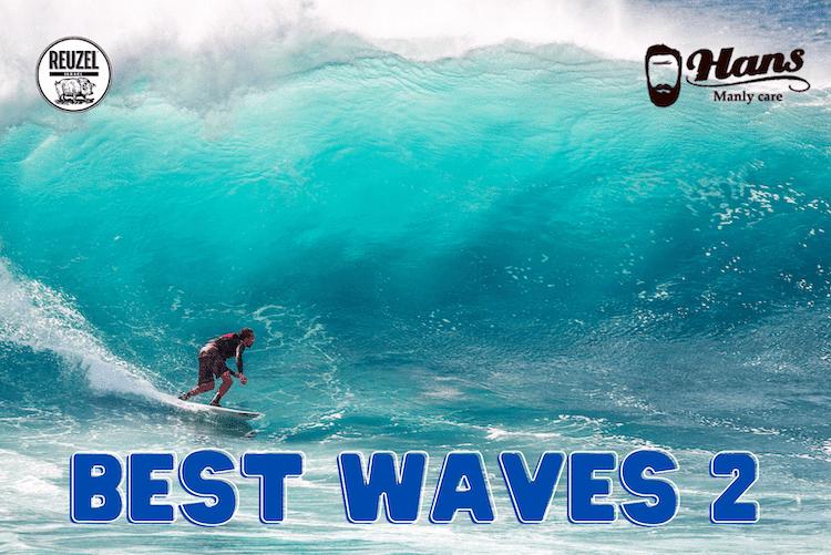 הגלים הכי טובים בעולם